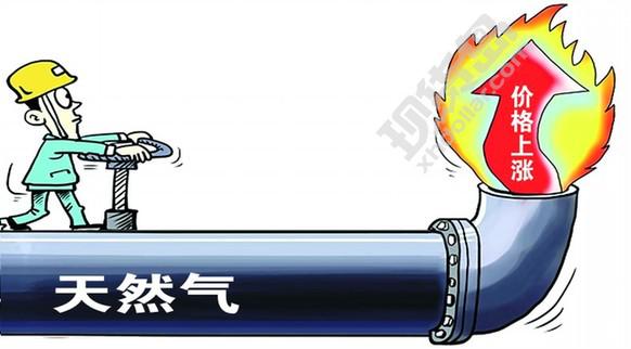 """天然气行业连收国内外两大""""红包"""",新天然气受益气价、输配双重支撑"""