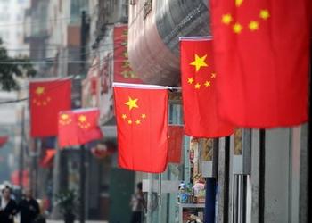 中国经济走势