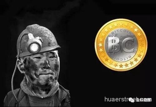 四川甘孜州清理整治比特币矿场 涉及比特大陆等10家企业(名单)