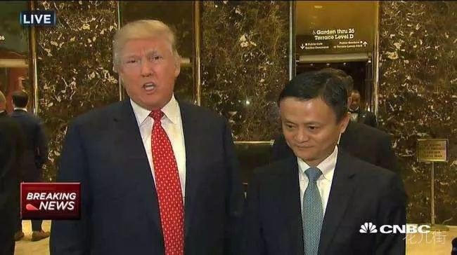 马云:特朗普你四不四洒 VS 曹德旺:特朗普会成为最有作为的总统