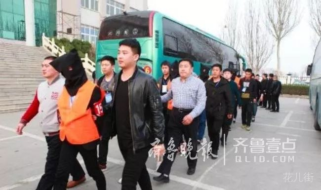 """起底""""海联国际""""期货陷阱:诈骗团伙在湖北、洗钱团伙在广东、技术团队在河北、服务器在浙江"""