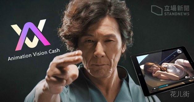 """日本外汇经纪商的营销秘诀:请女忧、声优代言,抓住规模庞大的""""御宅族"""""""