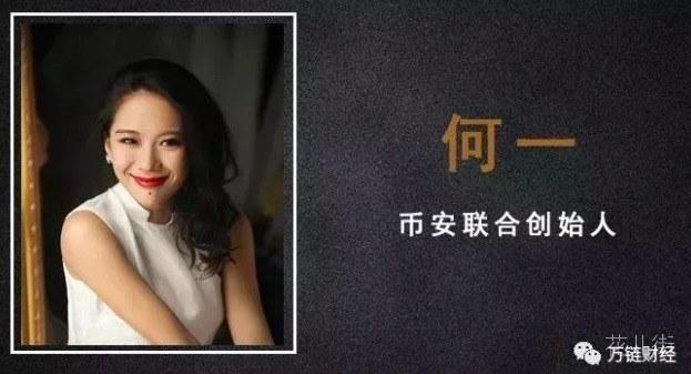 币安、波场、赵长鹏、孙宇晨微信公号均正常,李笑来微博正常