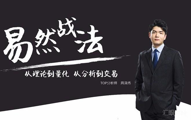 """TOP分析师高校巡讲""""走进清华""""圆满落幕"""
