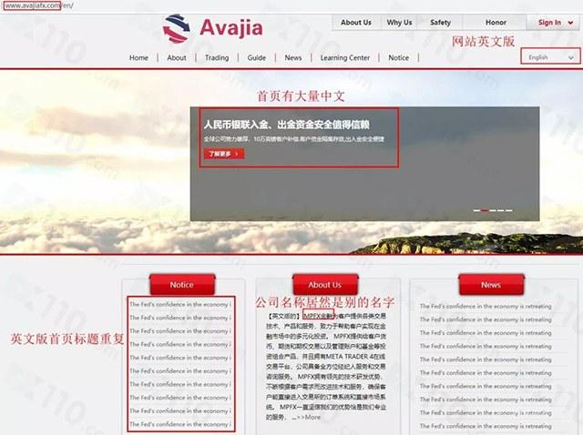 艾伽国际无法出金,谎称ASIC监管,网站假得大跌眼镜