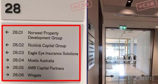 金石环球无法出金 澳洲总部地址、电话均为虚假