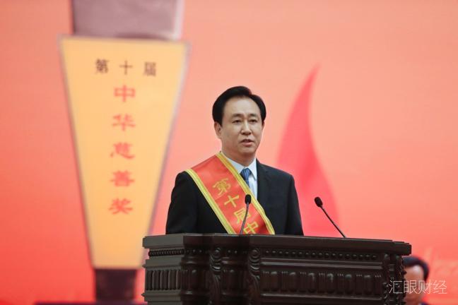 许家印蝉联福布斯中国慈善榜榜首:年捐40.7亿,累计捐款超136亿