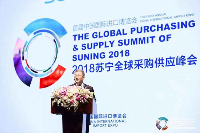 助力海外优质品牌落地中国 苏宁进博会海外采购订单预计达到150亿欧元