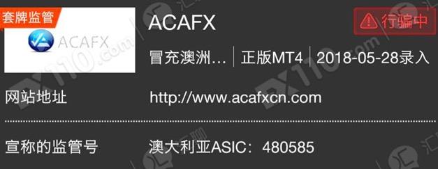 ACAFX假地址无监管,Galaxy Markets监管信息和地址全部盗用IG Markets
