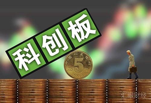 天奈科技估值一年半上升3.6倍 华闻传媒否认入股