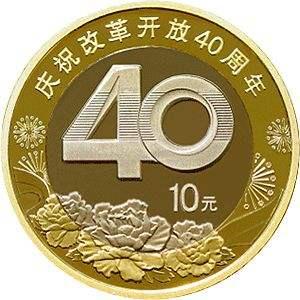"""央行发行纪念币,投资价值几何?哪些币更有""""钱""""景?"""