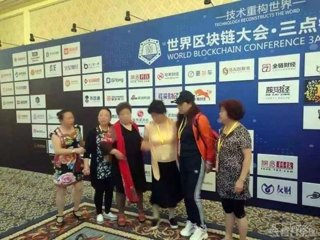 深圳将开展央行数字货币试点,苏州加入沙盒监管阵营