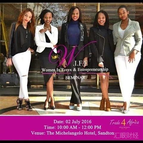 神秘非洲炒汇组织:只接受女性,入会者秒变白富美!