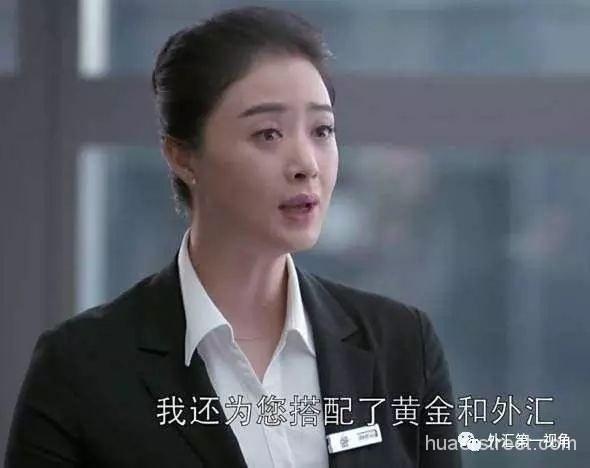 浙江最大非法经营黄金期货案!世纪黄金作案手段全揭秘