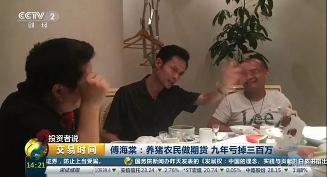 期货大佬傅海棠:如果不能100%预测,我就不来做交易