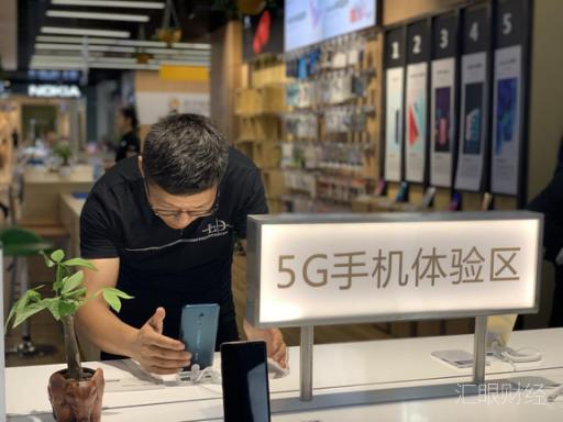 苏宁易购新年放大招,手机以旧换新可0元换新机