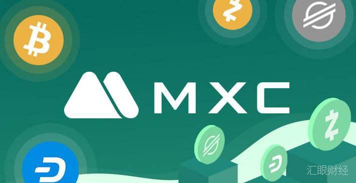 MXC抹茶通过瑞士VQF审核,成合规数字货币服务商,已集齐5国合规牌照
