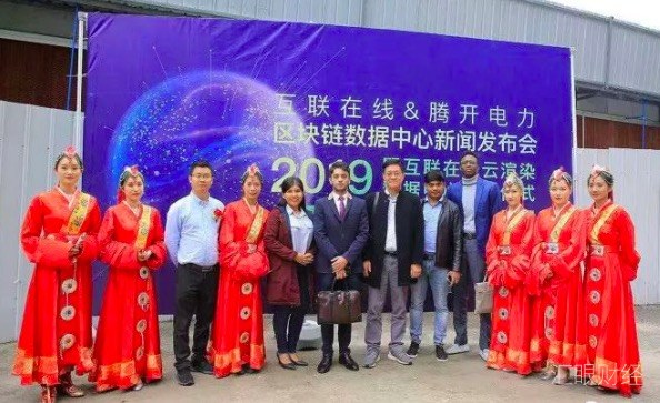 深圳遭约谈币圈企业背后:新三板矿业大佬拥有21个矿场