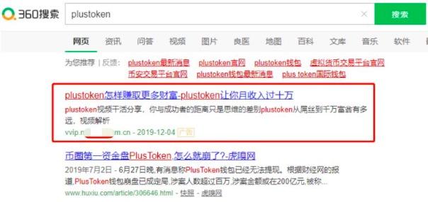 一边屏蔽主流交易平台,一边收钱为资金盘导流?国内搜索引擎唱哪出?