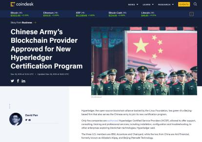 外媒:众享比特作为中国军方区块链技术服务提供商,已成为Hyperledger全球首批认证服务供应商