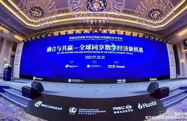 火币中国推出数字经济及区块链产业科普新书