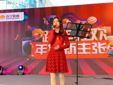 """上海苏宁跨年夜精彩纷呈 奏响""""狂欢进行曲"""",开启元气一年"""