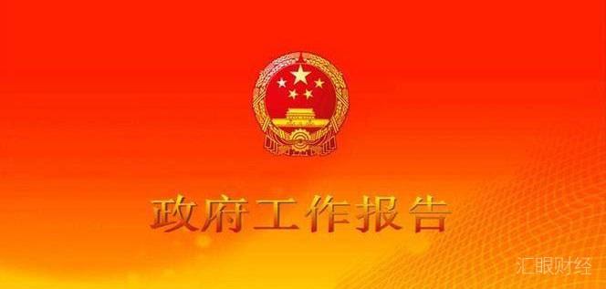 深圳2020年政府工作报告提及开展数字货币研究,欧央行将继续评估发行数字货币,美国SEC将重点检查数字资产