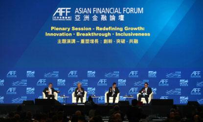 區融科技受邀参加第13届亚洲金融论坛