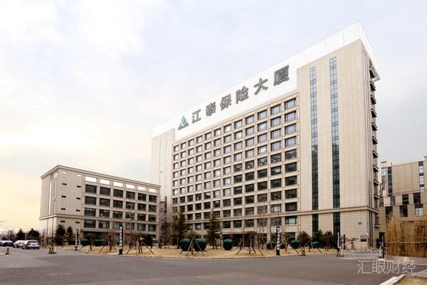 中国第一家保险公司漫漫上市路:江泰保险三易辅导券商,IPO辅导历时8年从头再来