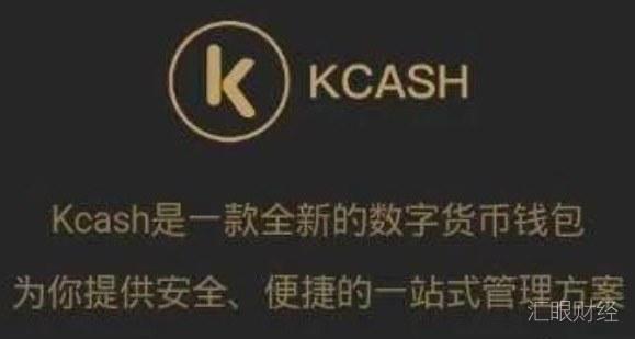 Kcash创始人祝雪娇再举镰刀,连发两币濒临破发狂屠韭菜