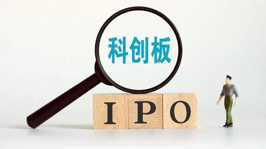 仕佳光子已完成上市辅导 即将赴科创板IPO