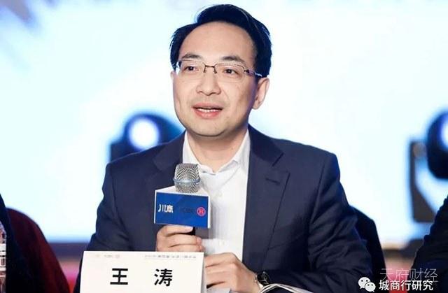 工行四川分行副行长王涛接棒成都银行行长 王晖继续担任董事长