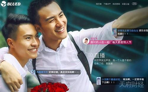中国最大的同性恋约会交友平台要上市了!一年收入7.6亿,雷军的顺为资本为二股东