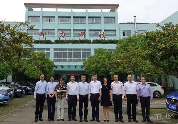 上海市经信委调研燃料电池产业链公司上海神力和亿氢科技