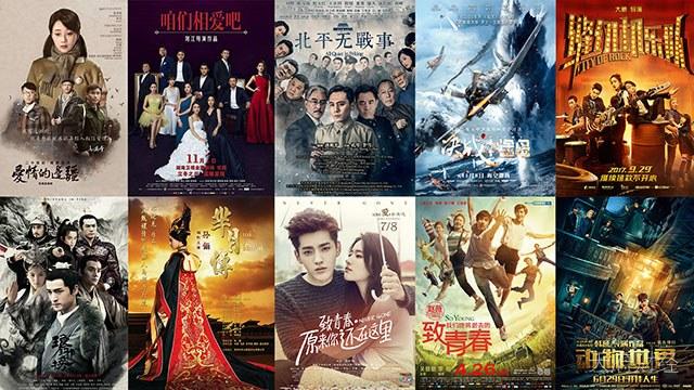 恒大腾讯72亿联手布局流媒体 中国版Netflix加速降临