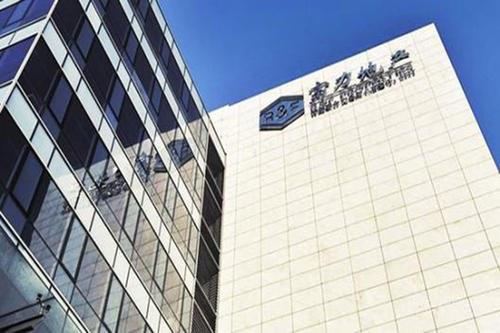 """富力北京公司不太平!卷入受贿案、高管被""""限高"""""""
