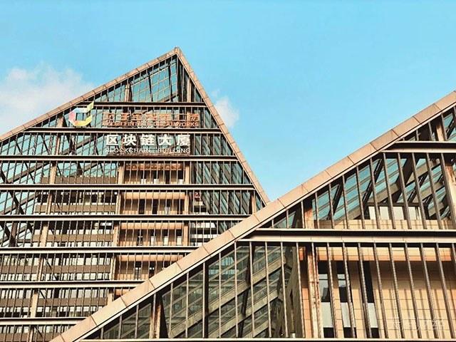 成都市区块链产业创新中心获批 交子金控、电子科大、迅鳐科技等共同组建