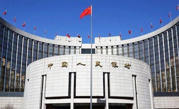 央行通报一起利用比特币洗钱典型案例 已提供给FATF