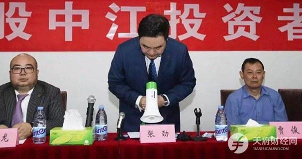 """雪松接手中江信托两周年 张劲说好的""""负责到底""""呢?"""