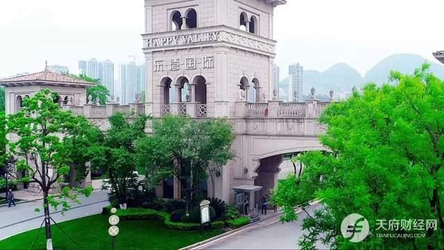贵阳乐湾国际城交房延期政府已介入协调 宏德置业披露停工原因