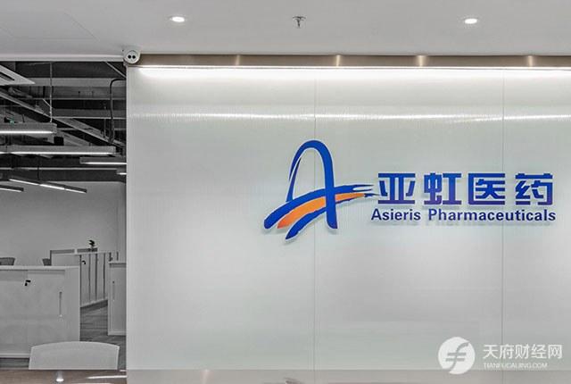 """""""三无公司""""亚虹医药:成立十年无产品报审,专利技术买国外授权"""
