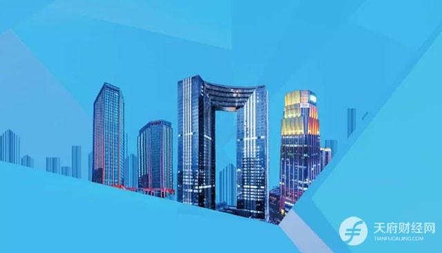 领地承办新虹桥联盟签约 绿色供应链聚高质量发展