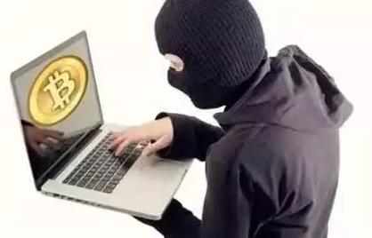 中国OTC兑换商被起诉:黑客分三步洗钱,成功实现部分套现